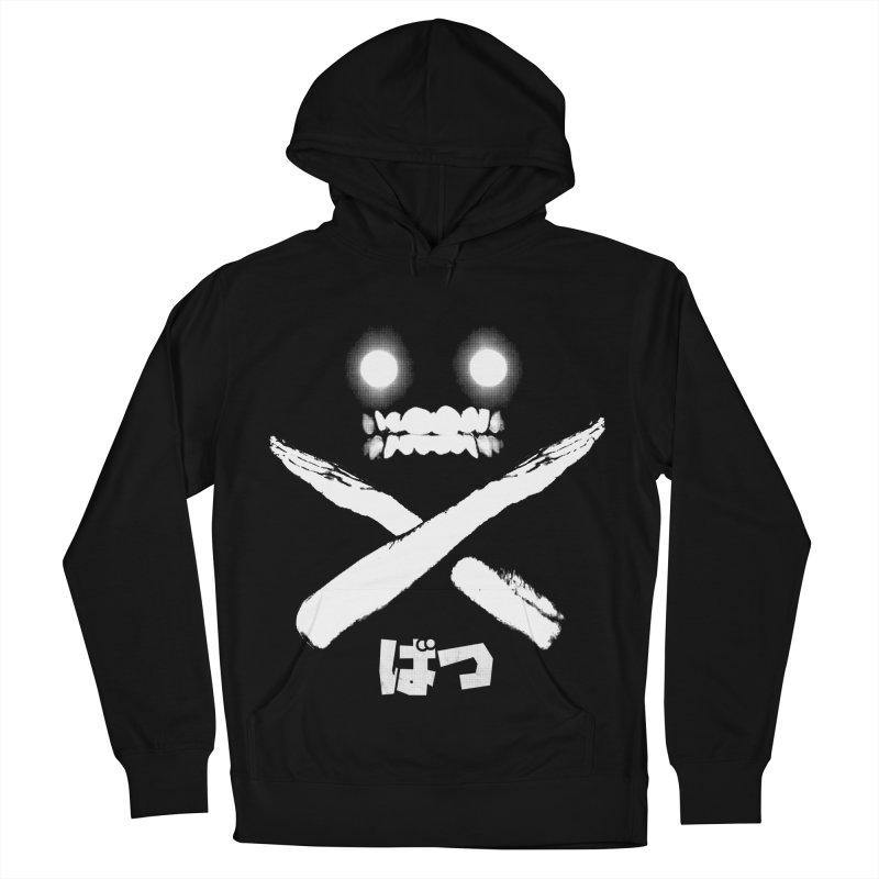 BATSU Men's French Terry Pullover Hoody by wyel's Artist Shop