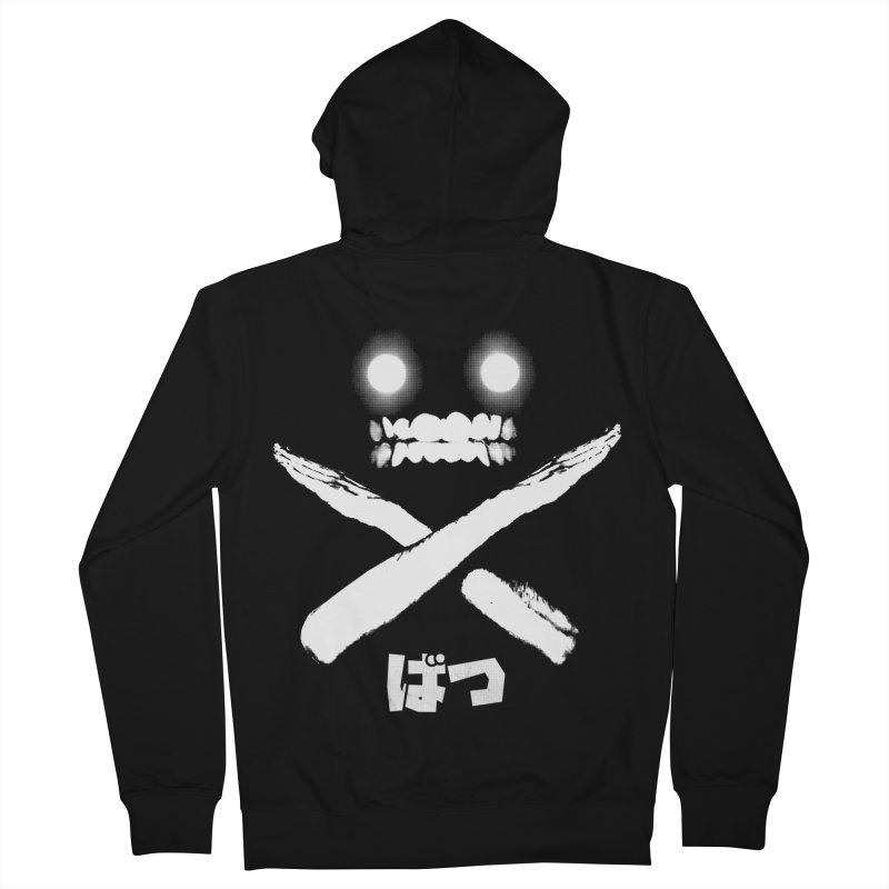 BATSU Men's Zip-Up Hoody by wyel's Artist Shop