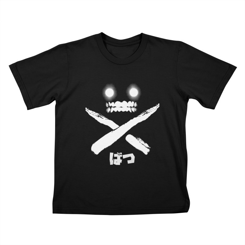 BATSU Kids T-shirt by wyel's Artist Shop