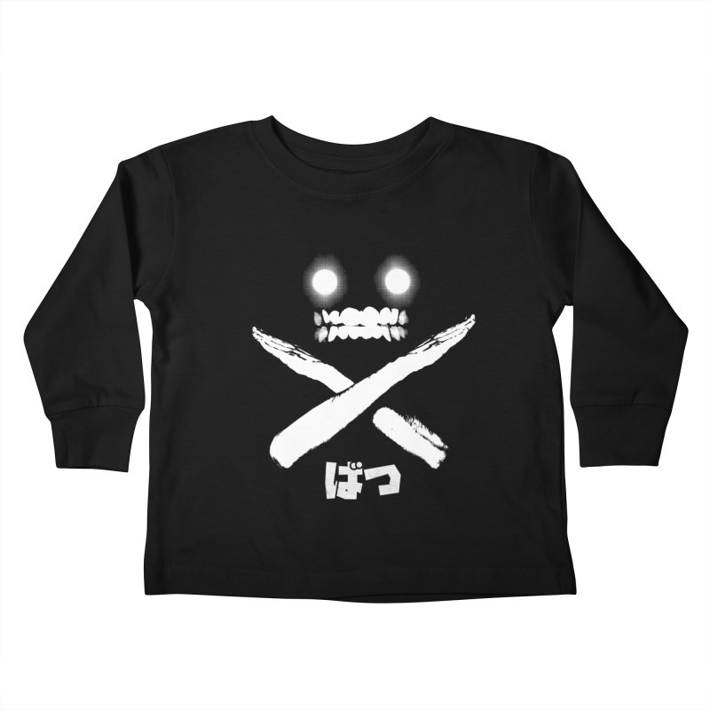 BATSU Kids Toddler Longsleeve T-Shirt by wyel's Artist Shop