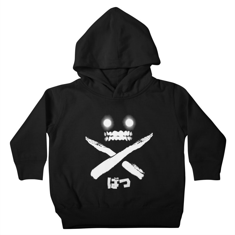 BATSU Kids Toddler Pullover Hoody by wyel's Artist Shop