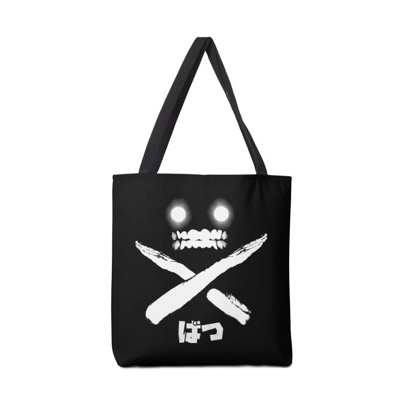 BATSU Accessories Bag by wyel's Artist Shop