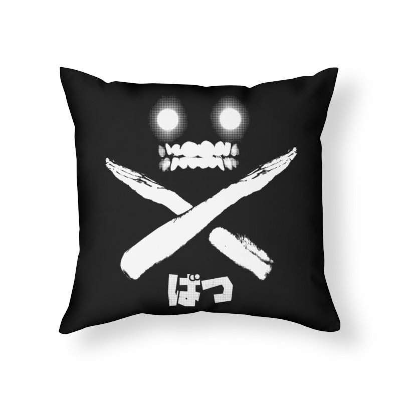 BATSU Home Throw Pillow by wyel's Artist Shop