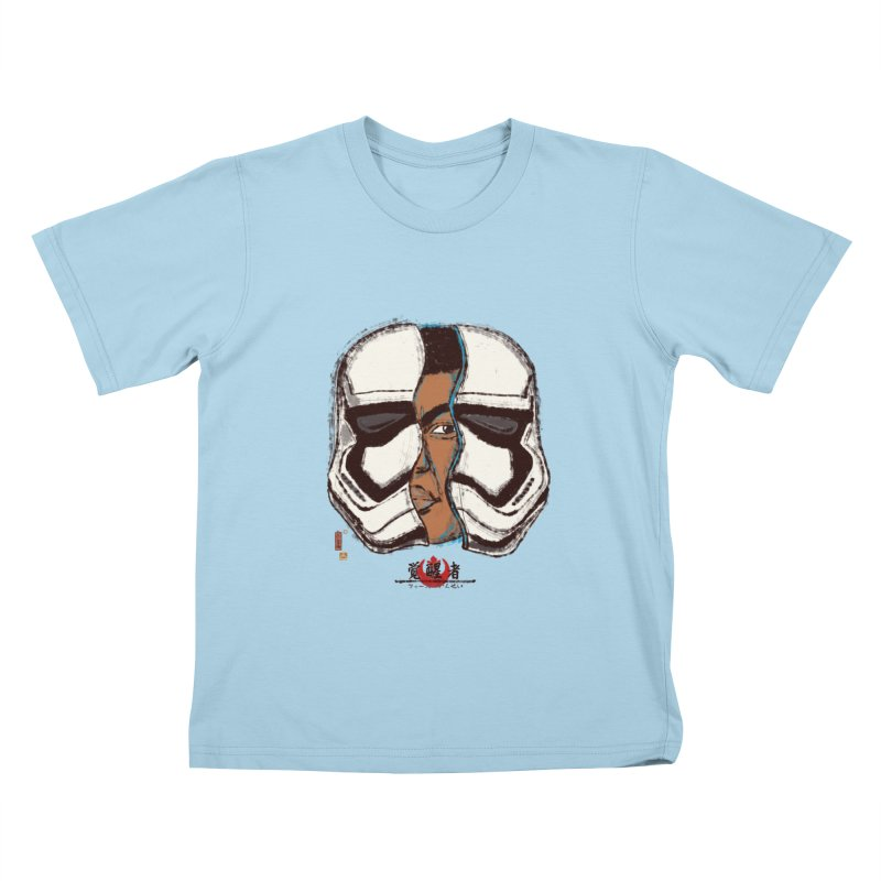 The Awakened Kids T-shirt by xiaobaosg