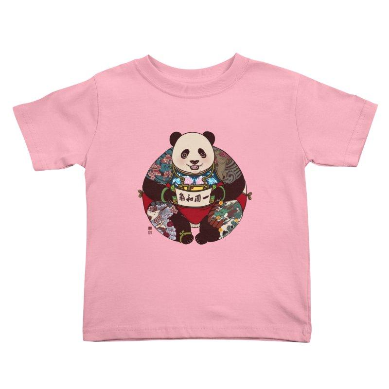 Circle of Harmony Kids Toddler T-Shirt by xiaobaosg