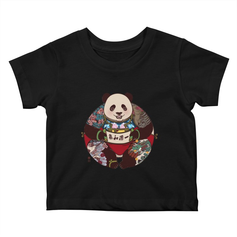 Circle of Harmony Kids Baby T-Shirt by xiaobaosg
