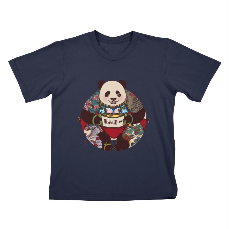 Circle of Harmony Kids T-shirt by xiaobaosg