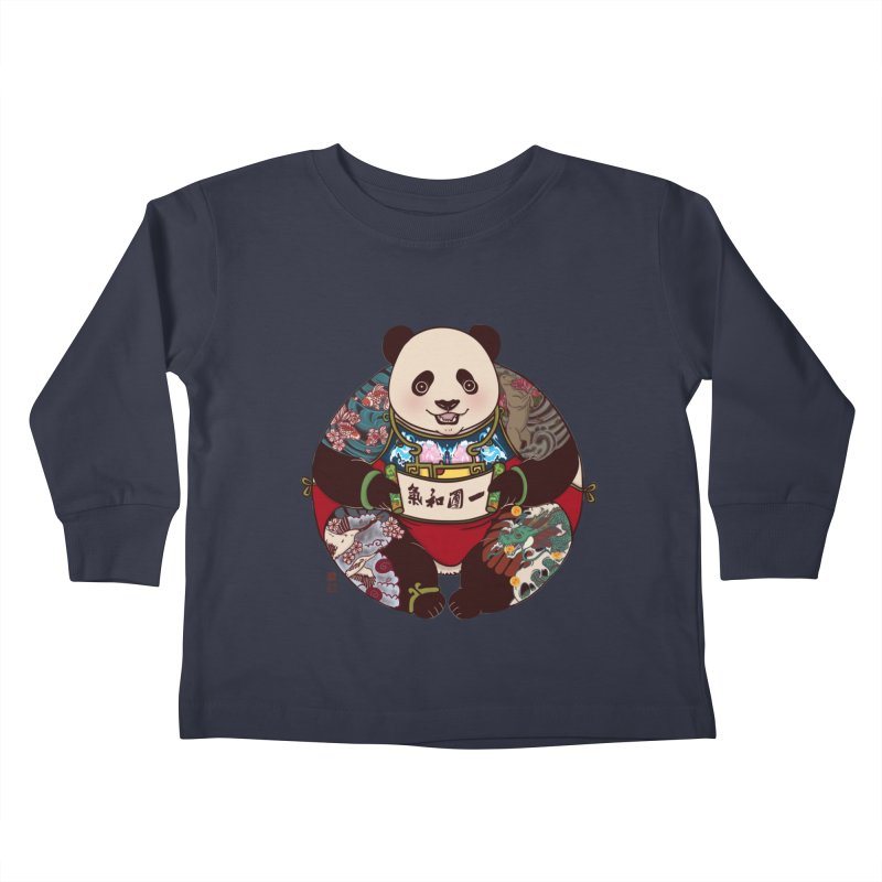 Circle of Harmony Kids Toddler Longsleeve T-Shirt by xiaobaosg