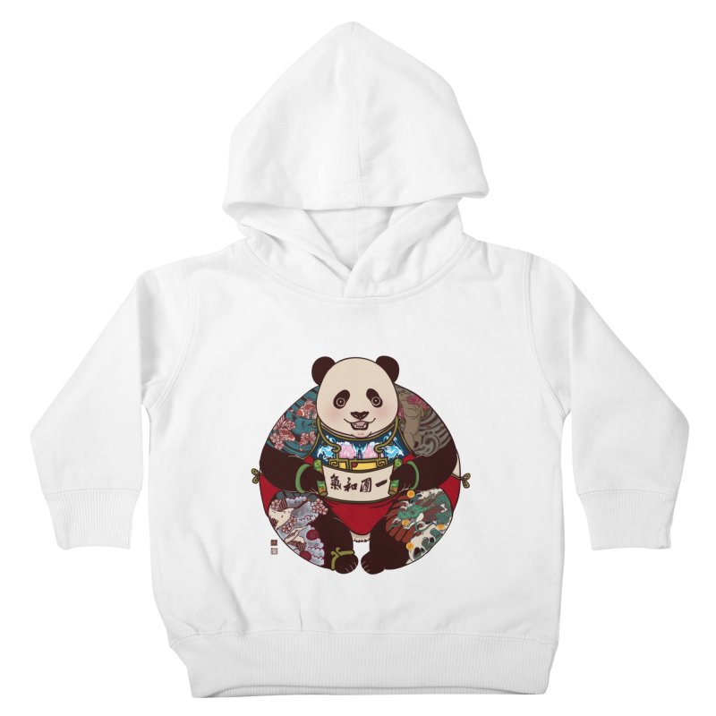 Circle of Harmony Kids Toddler Pullover Hoody by xiaobaosg
