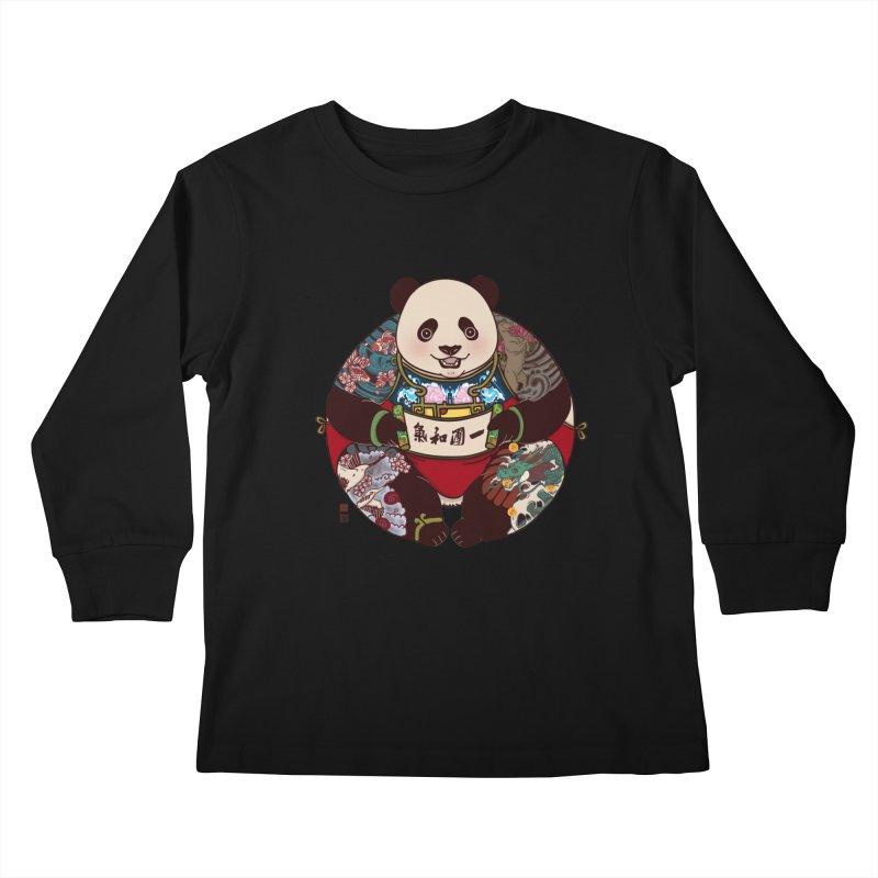 Circle of Harmony Kids Longsleeve T-Shirt by xiaobaosg