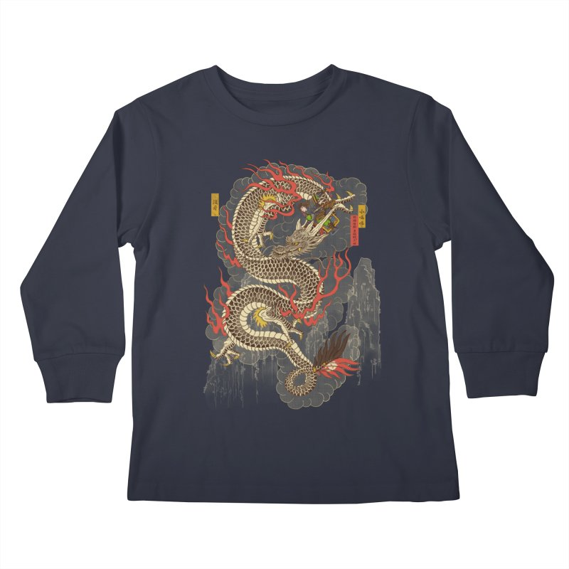 The Dragon Trainer Kids Longsleeve T-Shirt by xiaobaosg