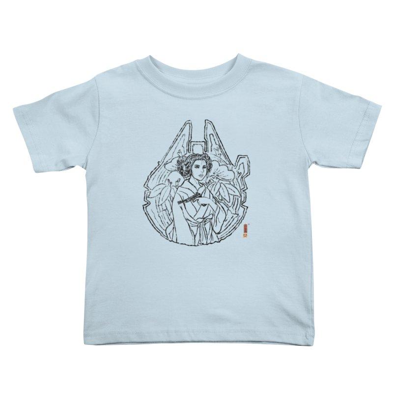 Princess Always Kids Toddler T-Shirt by xiaobaosg