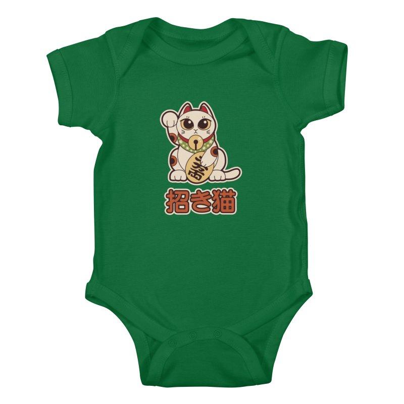 Maneki Neko Kids Baby Bodysuit by Kappacino Creations