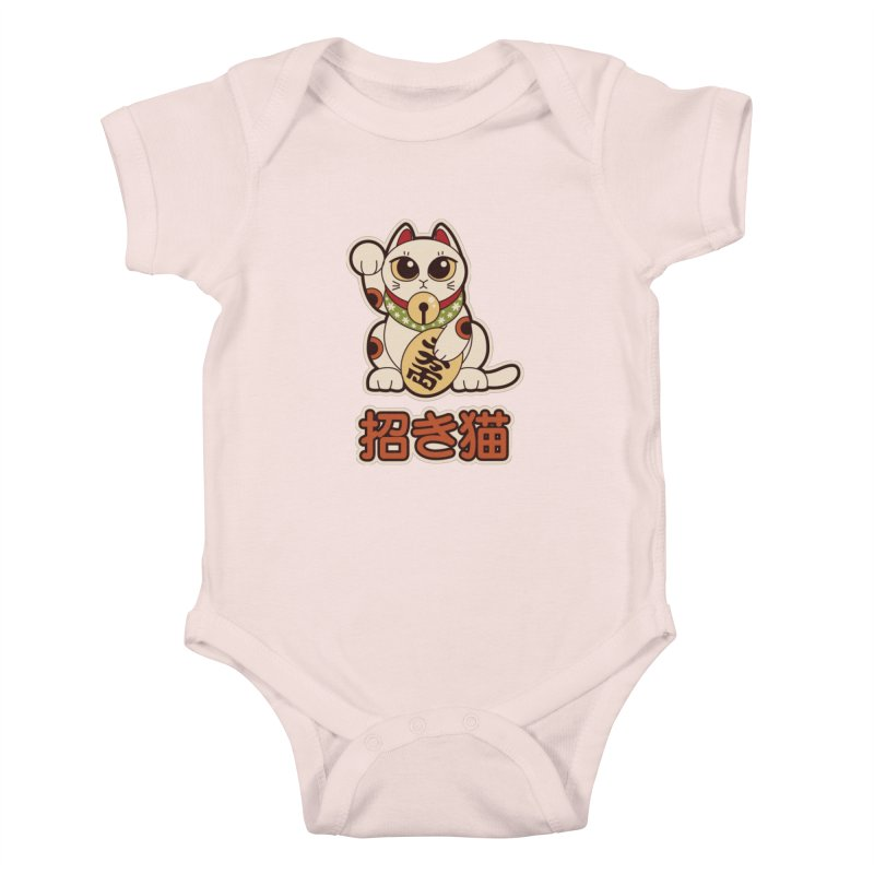 Maneki Neko Kids Baby Bodysuit by Kappacino Creations