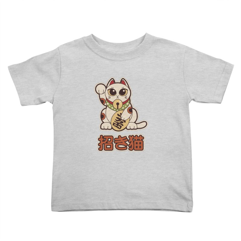Maneki Neko Kids Toddler T-Shirt by Kappacino Creations