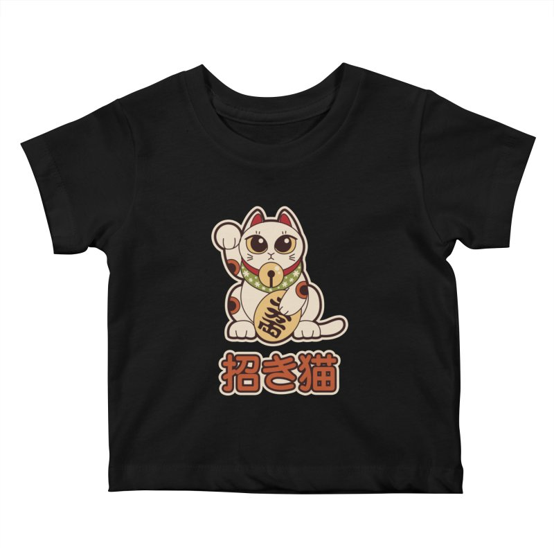 Maneki Neko Kids Baby T-Shirt by Kappacino Creations