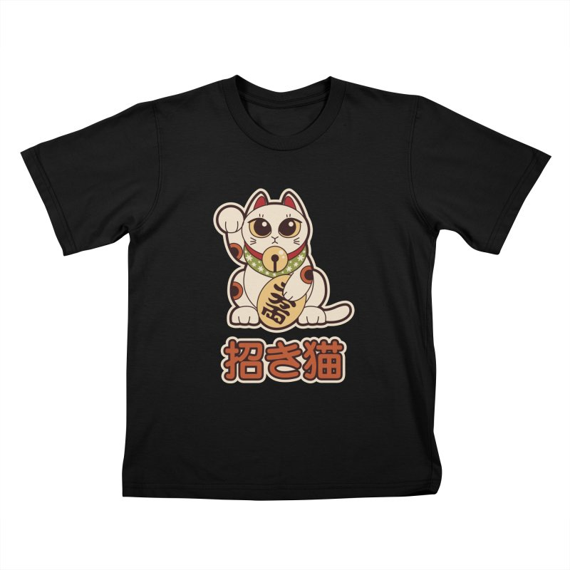 Maneki Neko Kids T-Shirt by Kappacino Creations