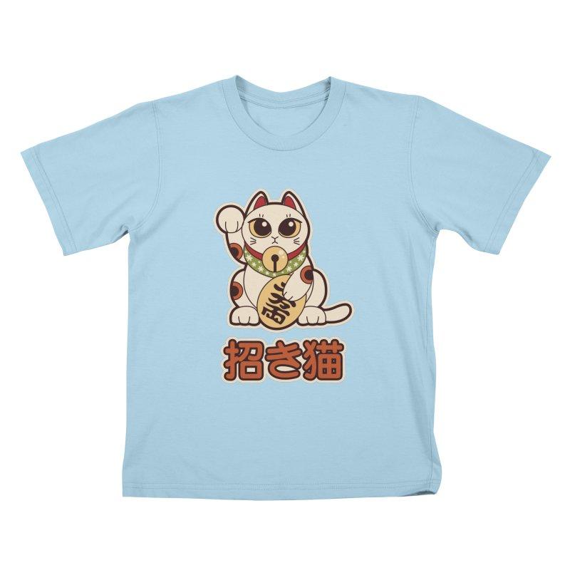 Maneki Neko Kids T-Shirt by Kappacino Creations
