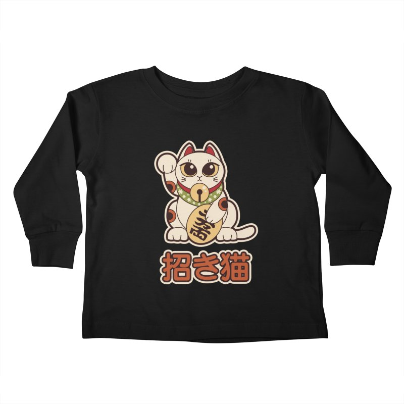 Maneki Neko Kids Toddler Longsleeve T-Shirt by Kappacino Creations