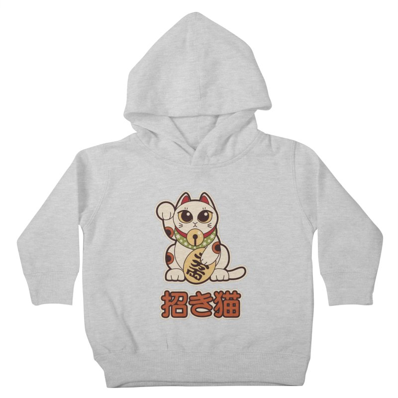 Maneki Neko Kids Toddler Pullover Hoody by Kappacino Creations