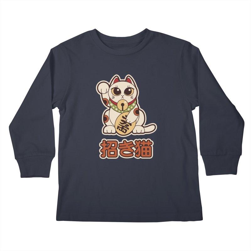 Maneki Neko Kids Longsleeve T-Shirt by Kappacino Creations