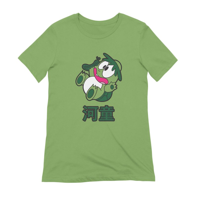 The Little Kappa Women's Extra Soft T-Shirt by Kappacino Creations