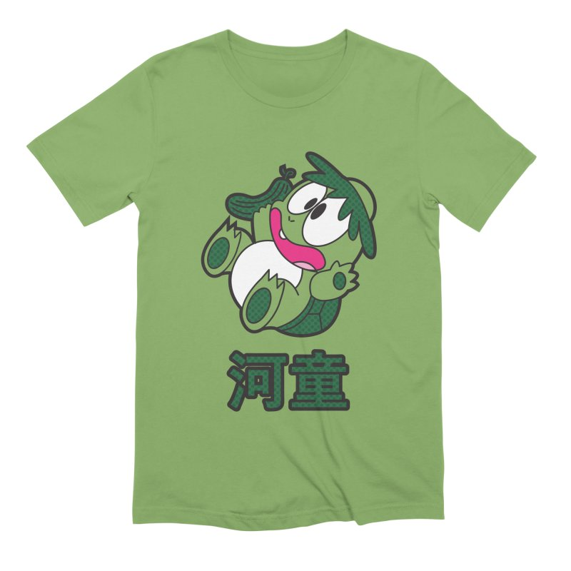 The Little Kappa Men's T-Shirt by Kappacino Creations