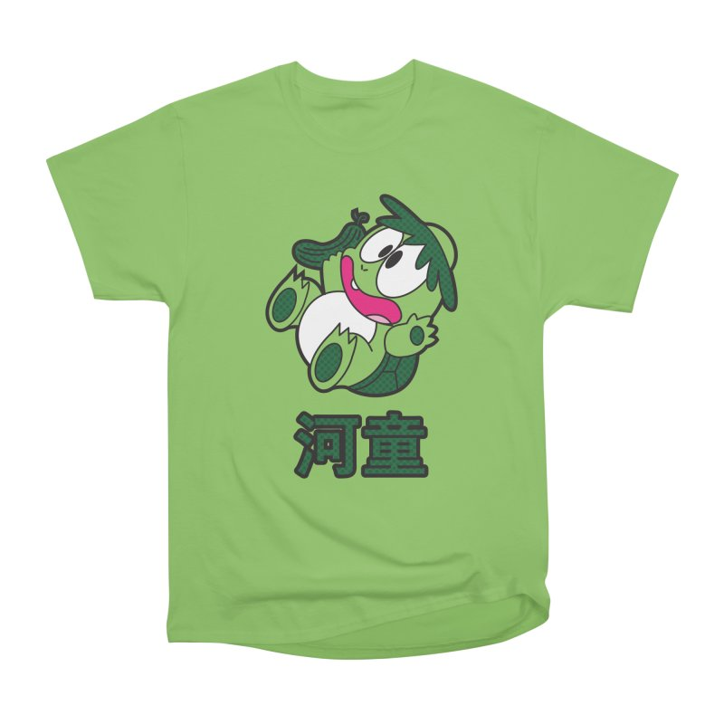 The Little Kappa Women's Heavyweight Unisex T-Shirt by Kappacino Creations