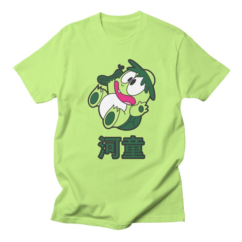 The Little Kappa in Men's Regular T-Shirt Neon Green by Kappacino Creations