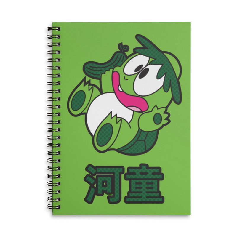 The Little Kappa Accessories Lined Spiral Notebook by Kappacino Creations