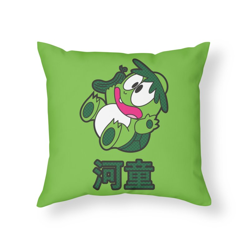 The Little Kappa Home Throw Pillow by Kappacino Creations