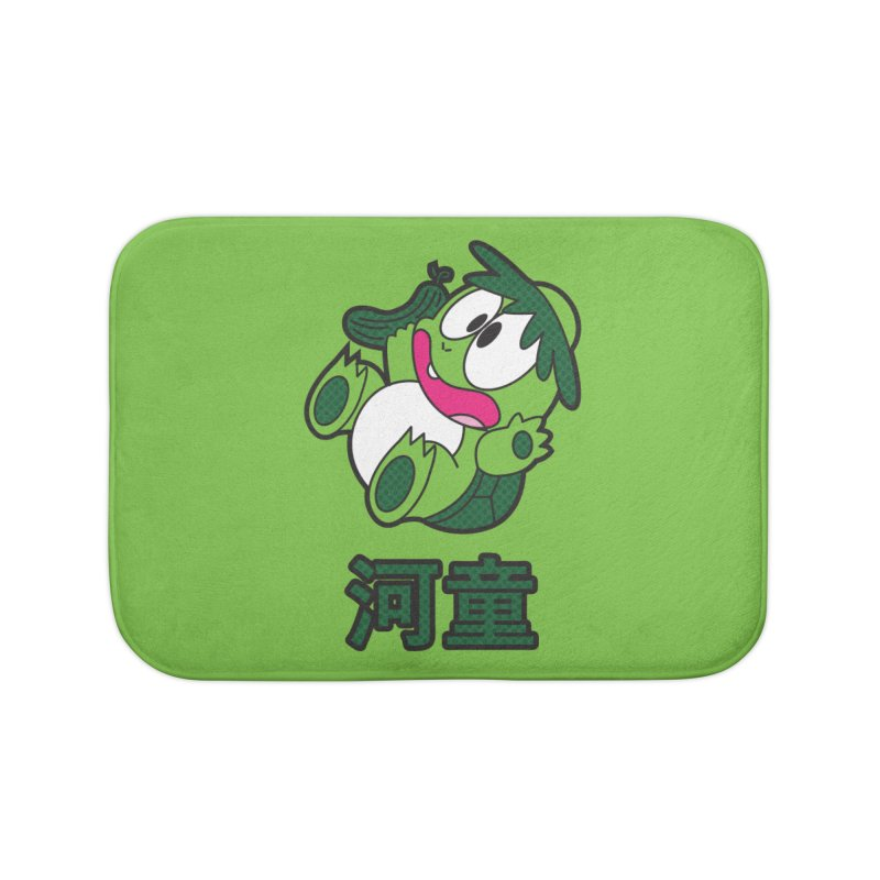 The Little Kappa Home Bath Mat by Kappacino Creations