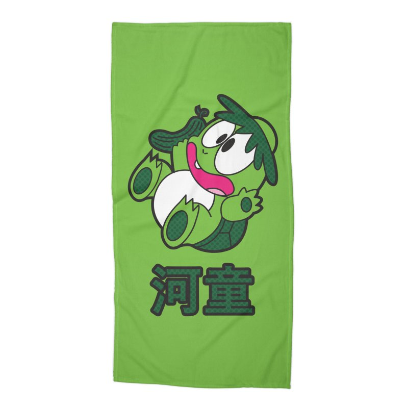 The Little Kappa Accessories Beach Towel by Kappacino Creations