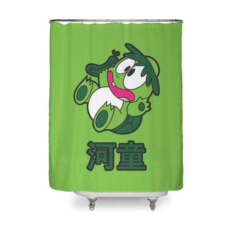 The Little Kappa Home Shower Curtain by Kappacino Creations