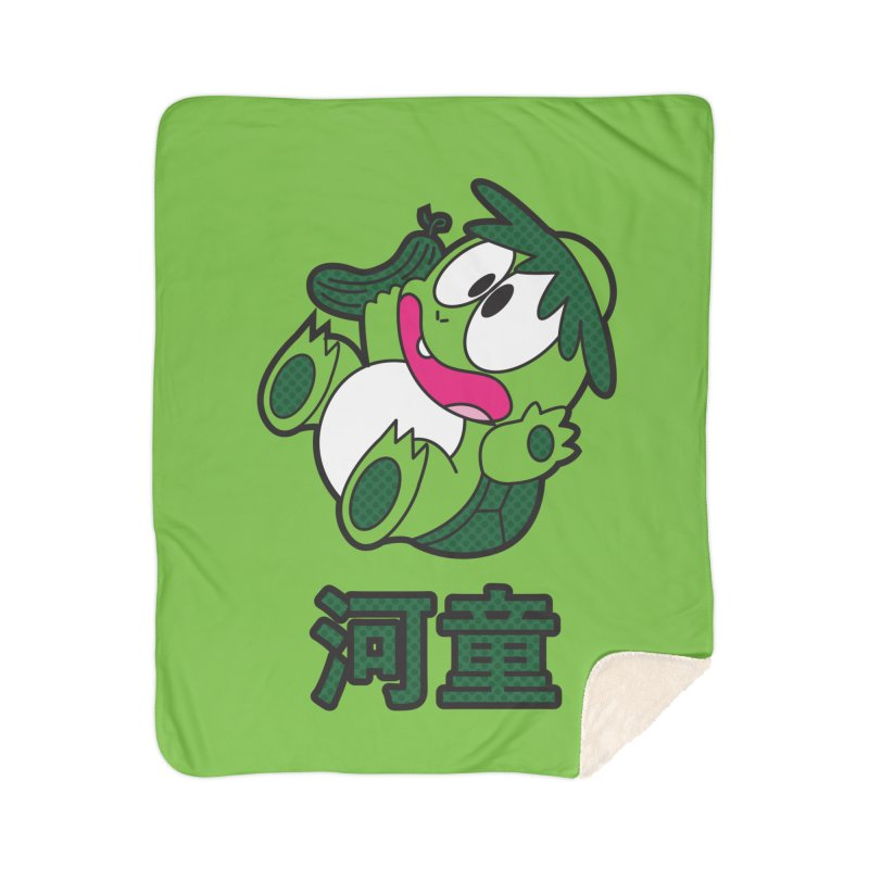 The Little Kappa Home Sherpa Blanket Blanket by Kappacino Creations