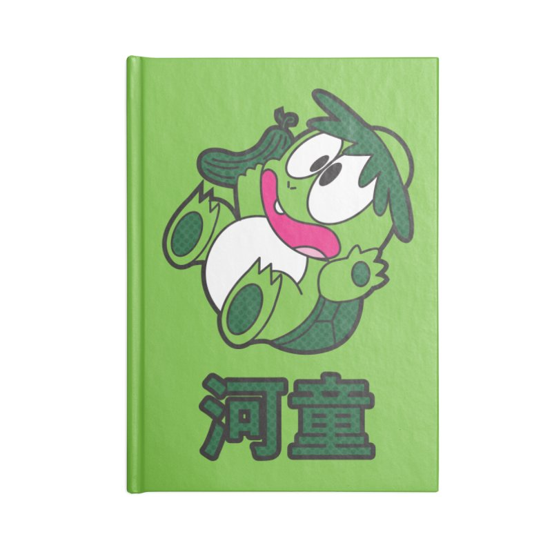 The Little Kappa Accessories Lined Journal Notebook by Kappacino Creations