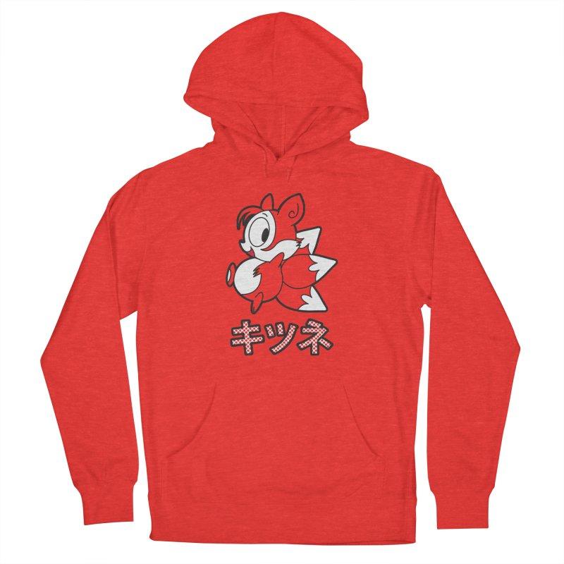 Katakana Kitsune Men's Pullover Hoody by Kappacino Creations