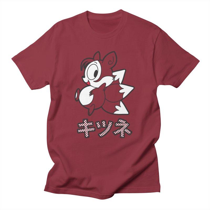Katakana Kitsune Men's T-Shirt by Kappacino Creations