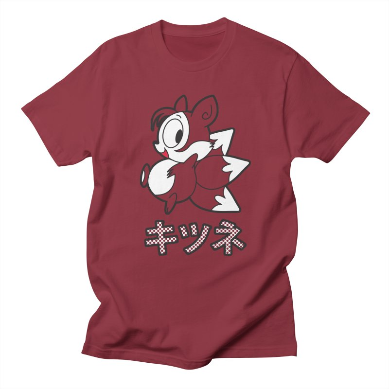 Katakana Kitsune Men's Regular T-Shirt by Kappacino Creations