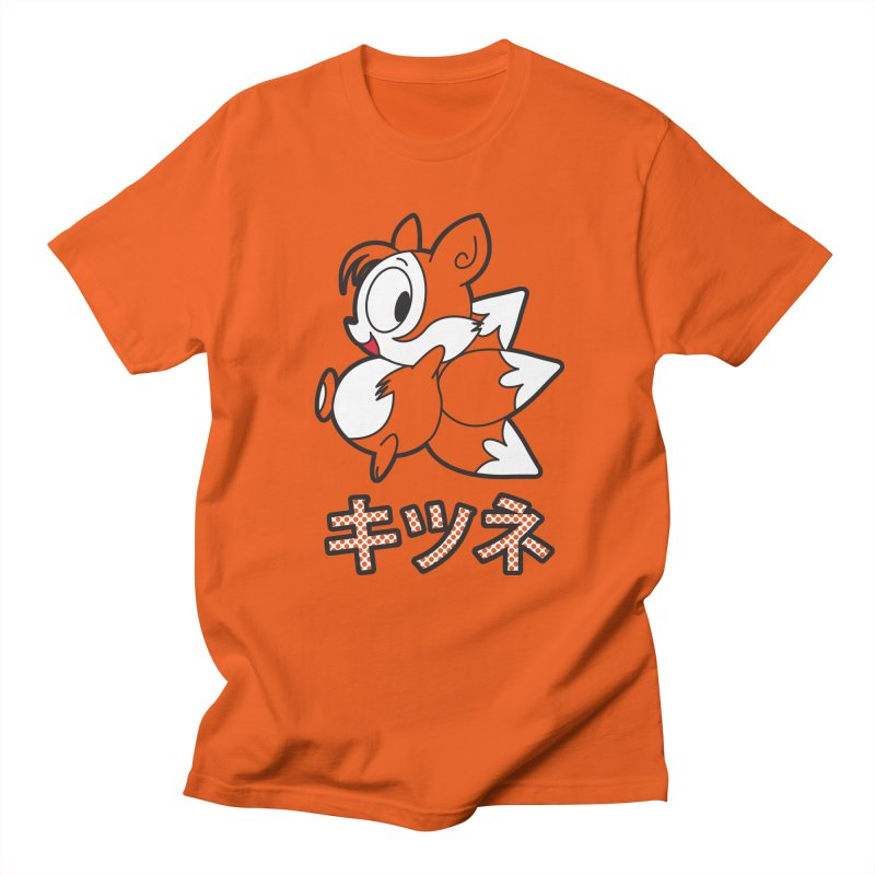 Katakana Kitsune Men's T-Shirt by Kappacino Creations