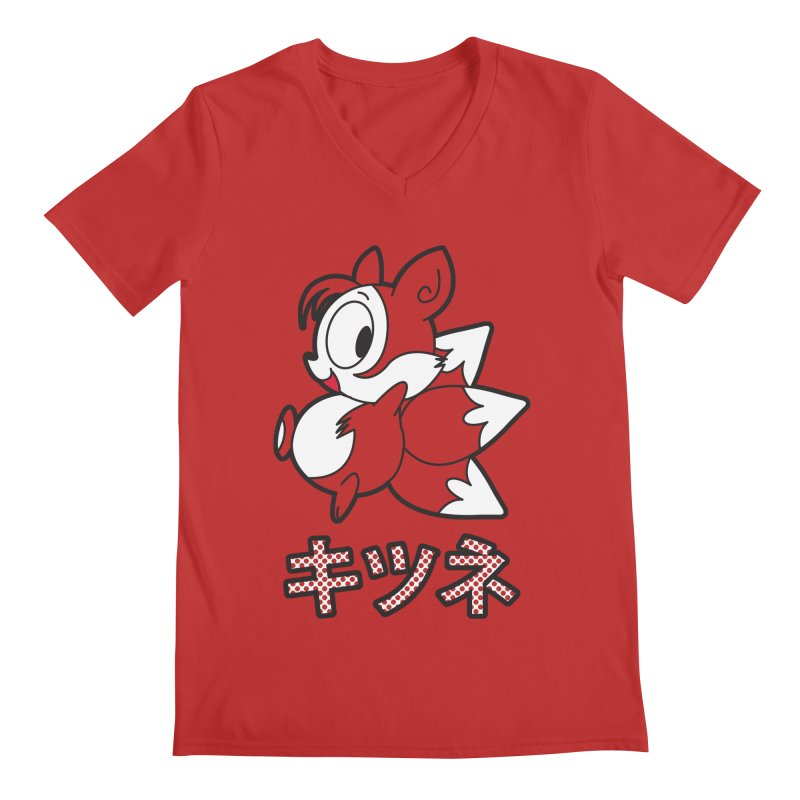 Katakana Kitsune Men's Regular V-Neck by Kappacino Creations