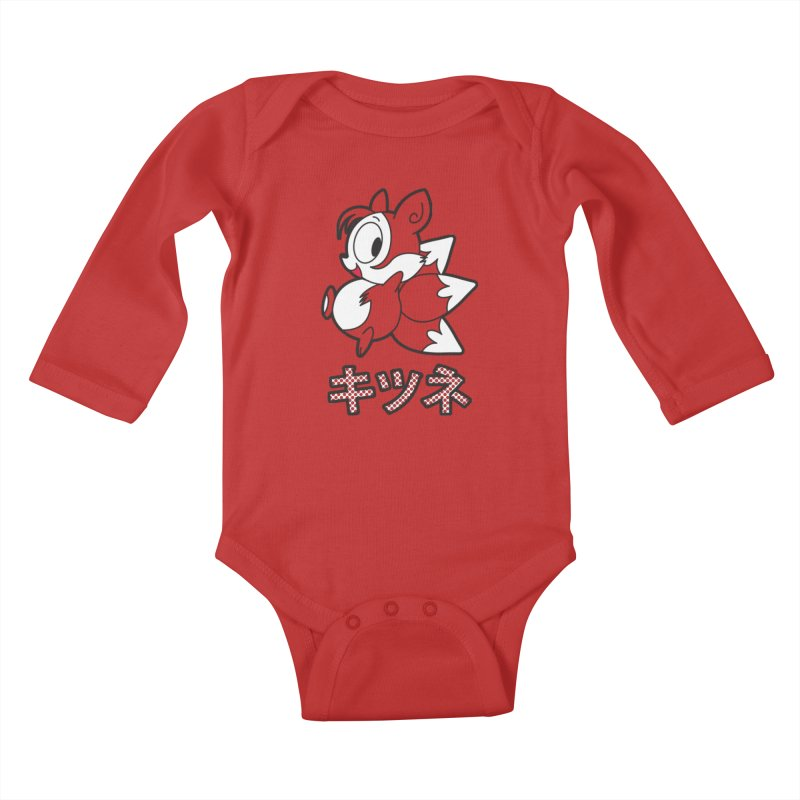 Katakana Kitsune Kids Baby Longsleeve Bodysuit by Kappacino Creations