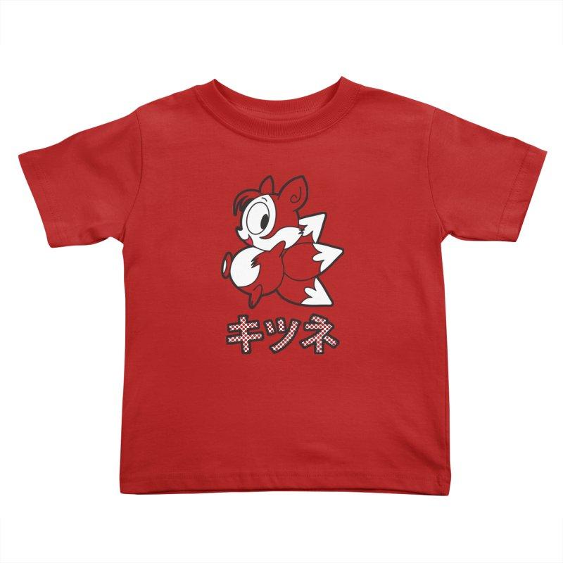 Katakana Kitsune   by Kappacino Creations