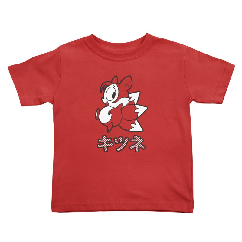 Katakana Kitsune Kids Toddler T-Shirt by Kappacino Creations