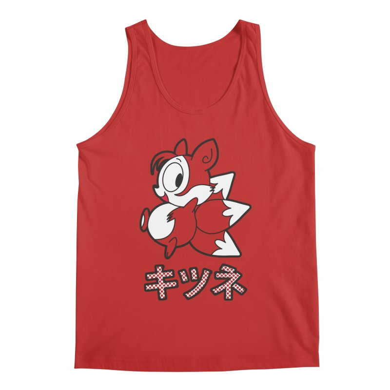 Katakana Kitsune Men's Tank by Kappacino Creations