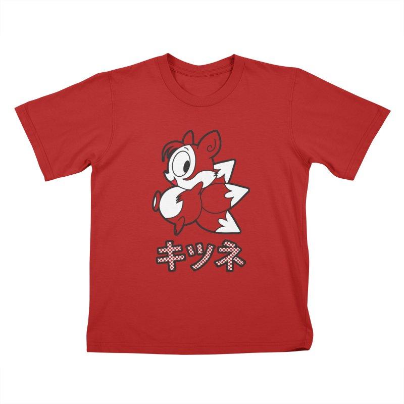 Katakana Kitsune Kids T-shirt by Kappacino Creations
