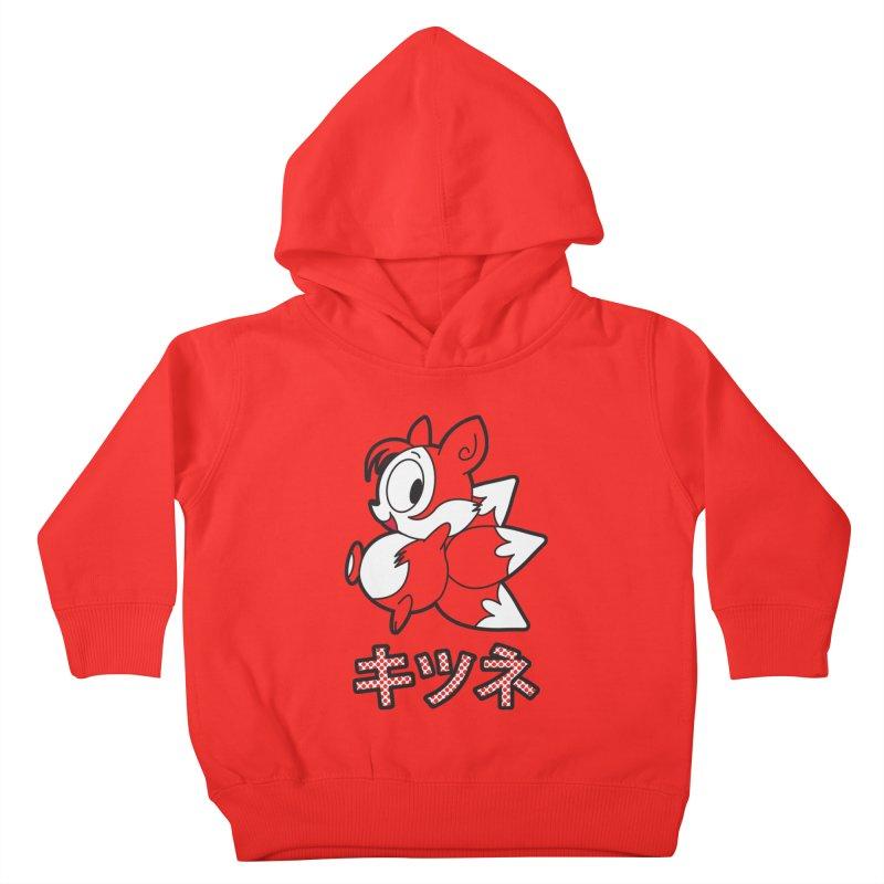 Katakana Kitsune Kids Toddler Pullover Hoody by Kappacino Creations