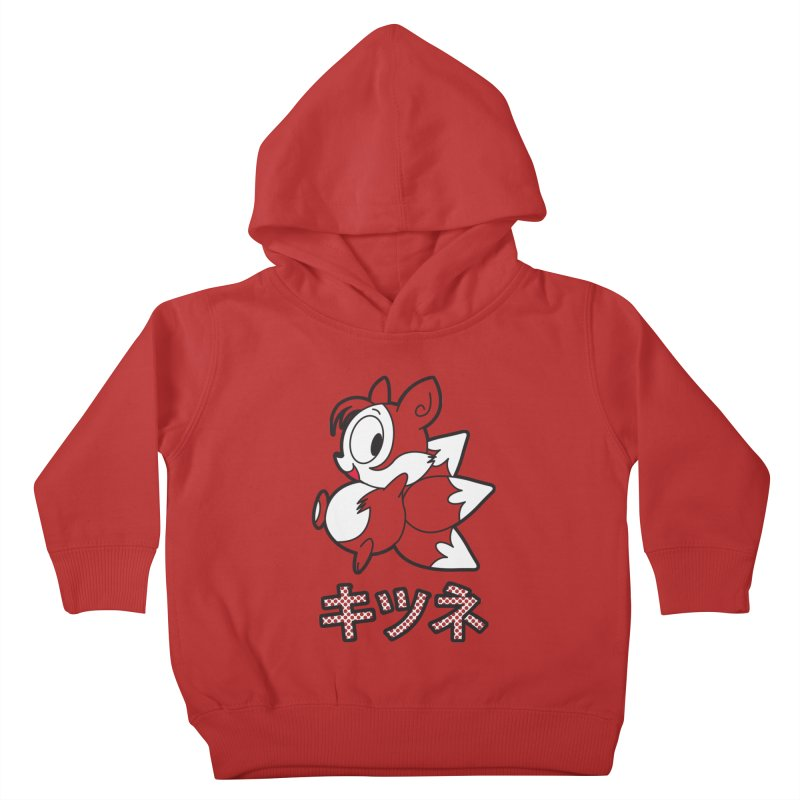 Katakana Kitsune Kids Toddler Pullover Hoody by Kappacino Creations