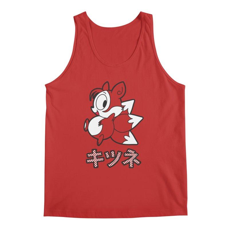 Katakana Kitsune Men's Tank by Kappacino Creations
