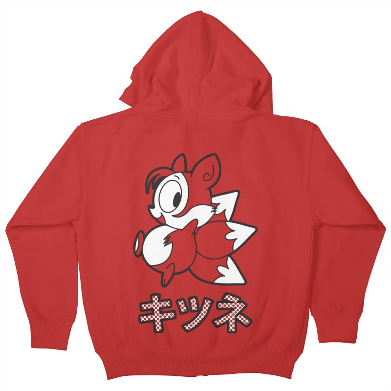 Katakana Kitsune Kids Zip-Up Hoody by Kappacino Creations